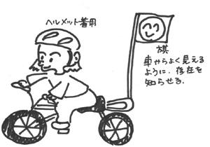 fahrrad_child.jpg